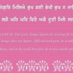 bhekhi bhukh n jaaye